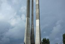 Monument aux ouvriers du chantier naval