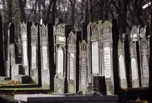 Cimetière Juif à Lodz