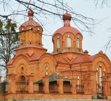 Bialowieza, Paroisse Orthodoxe de St. Nicolas